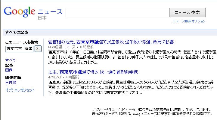 b0023703_1247255.jpg