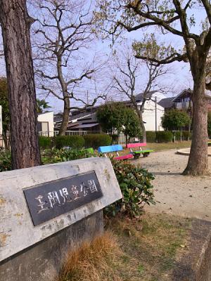 玉岡児童公園ものがたり前篇 桜が咲き、映画がまちにやって来た_c0069903_11103520.jpg