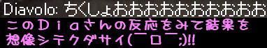 f0072010_020976.jpg