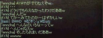 b0054918_1253814.jpg