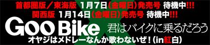 大阪まで酒を飲みに行くとは何ぞや?_f0203027_2244442.jpg