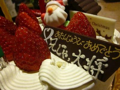 酒匠:鎌田孝!50歳になりました!(笑) #tkamada_c0134029_12114025.jpg