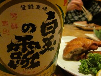 酒匠:鎌田孝!50歳になりました!(笑) #tkamada_c0134029_12142355.jpg