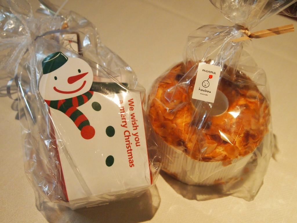 今年もクリスマス♪・・・アリガトウございましたぁ☆_b0077531_016437.jpg