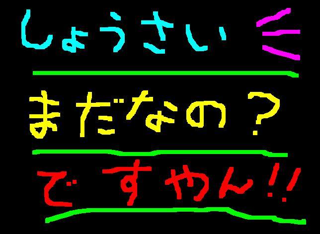 f0056935_2051964.jpg