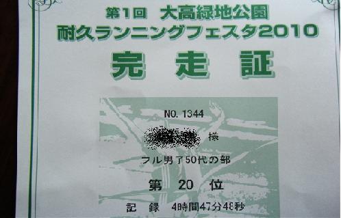 b0102639_9401192.jpg