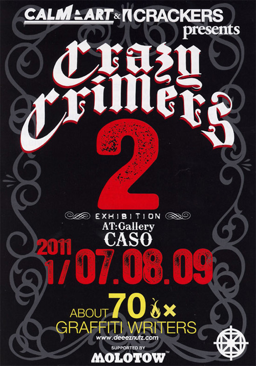 CRAZY CRIMERS  2 !!!_b0172940_17112775.jpg