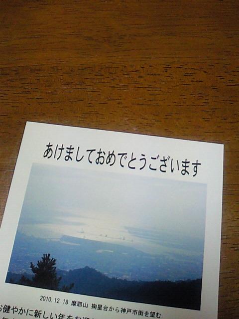 c0090543_117537.jpg