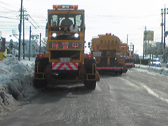 除雪車画像_d0165645_22203959.jpg