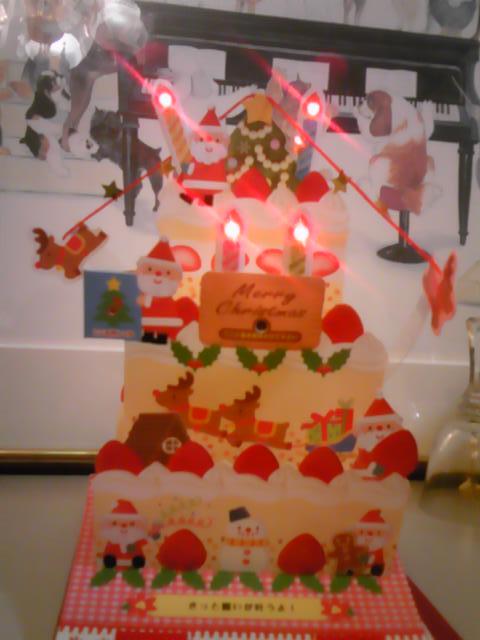 ハイテク・クリスマス・カード_d0165645_22331550.jpg