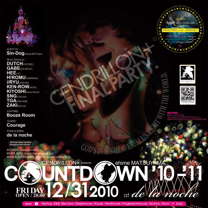 """""""COUNTDOWN\'10-\'11""""SPECIAL!!!  CENDRILLON+ present\'s_f0148146_18122026.jpg"""