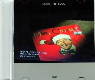 SONG TO SOUL DVD完成_e0166355_5592651.jpg