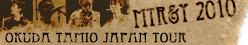奥田民生 MTR&Y「SPECIAL WALLPAPER」&グッズ通信販売_b0046357_16483712.jpg