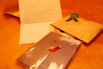 続・サンタさんからお届け物です♪_c0181457_055737.jpg