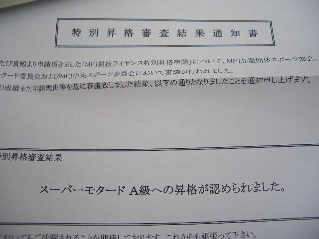 c0100859_15212229.jpg
