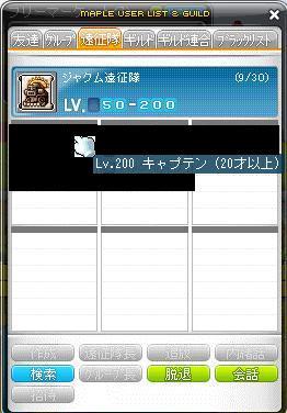 f0098060_0351027.jpg