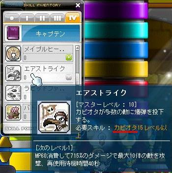 f0098060_036119.jpg