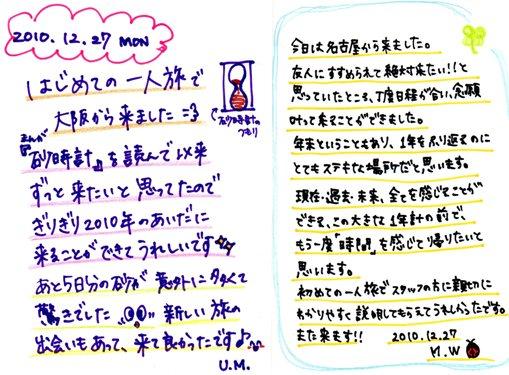 女子会♪_d0166862_15521256.jpg