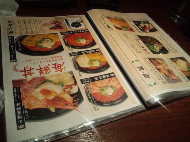 小樽食堂_c0151965_085667.jpg
