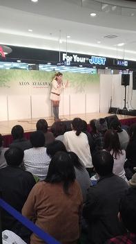 香川県・イオン綾川_f0204368_1161235.jpg