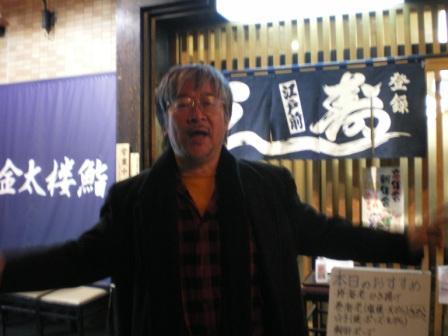 浅草で、西村春海氏とHさんとで、忘年会。_c0198869_2259087.jpg