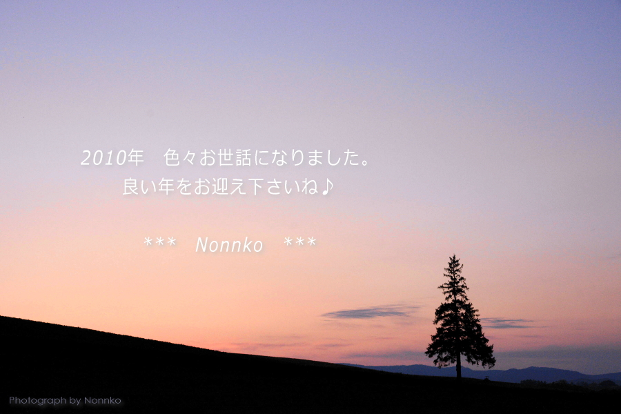 c0106977_2019462.jpg