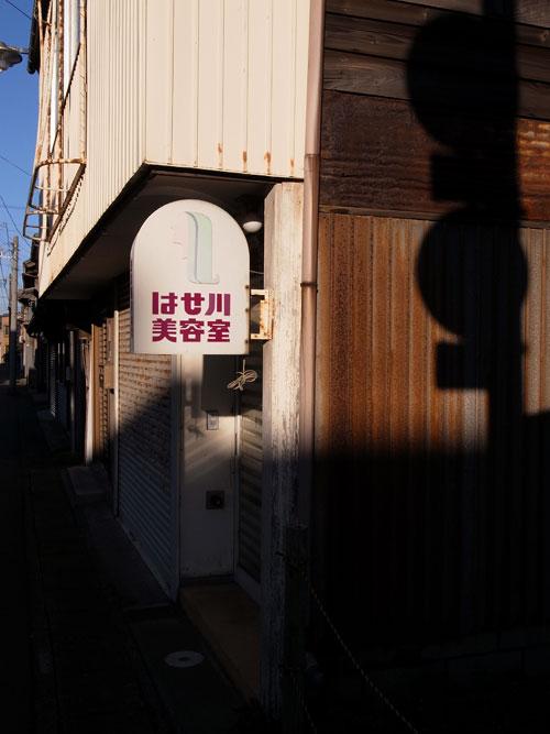 坂町にて_e0082981_2353664.jpg
