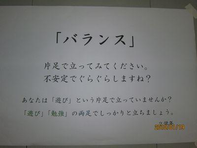 f0053885_1158537.jpg