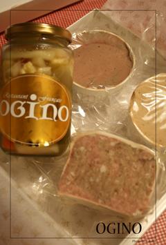 OGINOの美味しいデリ。_b0065587_2032032.jpg