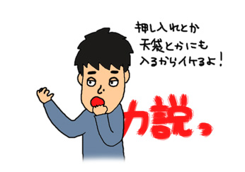 a0093189_171204.jpg