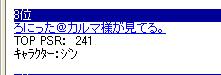 b0042593_019223.jpg