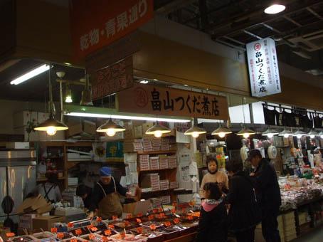 秋田市民市場_f0019498_15562165.jpg