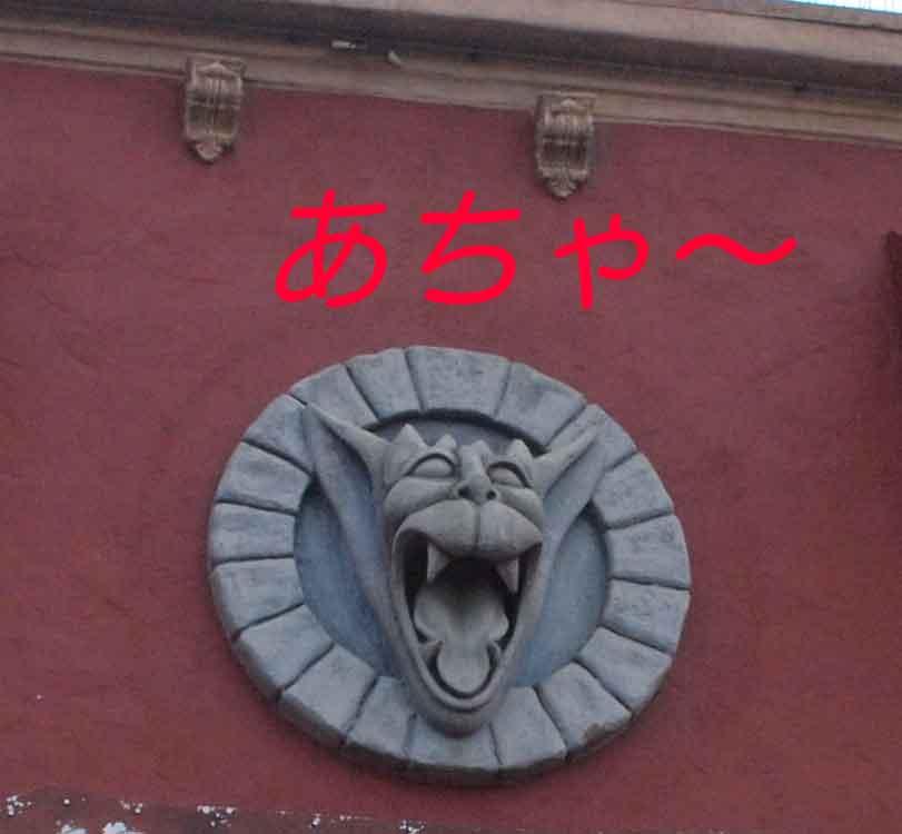b0066900_1822750.jpg