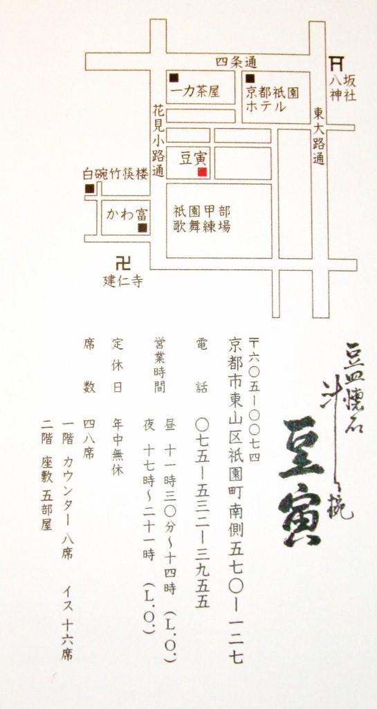 b0083801_143253.jpg