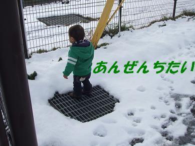 f0179203_15531865.jpg