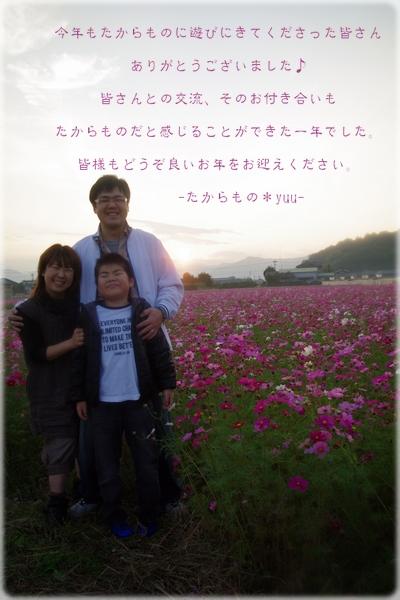 f0111908_20232179.jpg