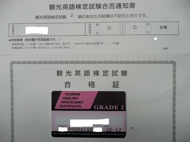 f0233310_20242373.jpg