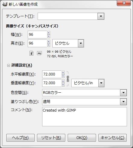 f0053227_1412291.jpg
