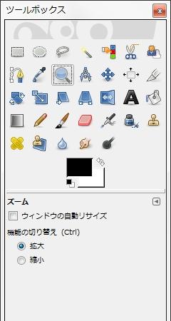 f0053227_1417186.jpg