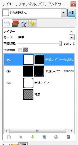 f0053227_14535153.jpg