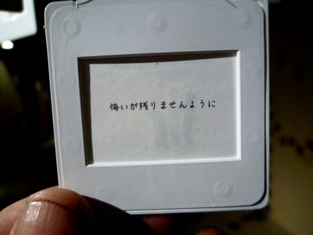 f0126829_2383232.jpg