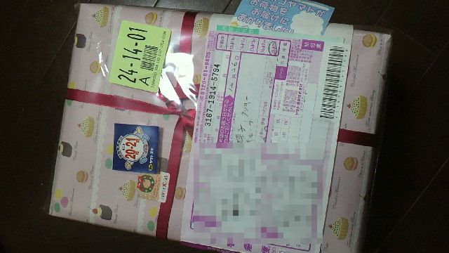 Thank you X\'mas mami サンタ便_a0113430_1842864.jpg