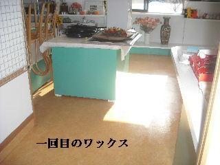 サロンのハウスクリーニング_f0031037_2062593.jpg