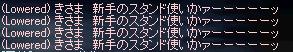 b0182640_10152156.jpg