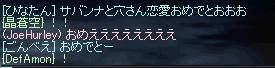 b0182640_10315581.jpg
