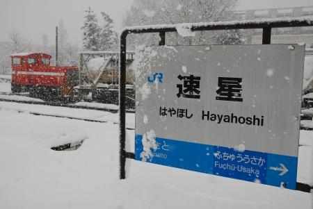 北陸線、なう ~雪中の入換~_c0185241_052888.jpg