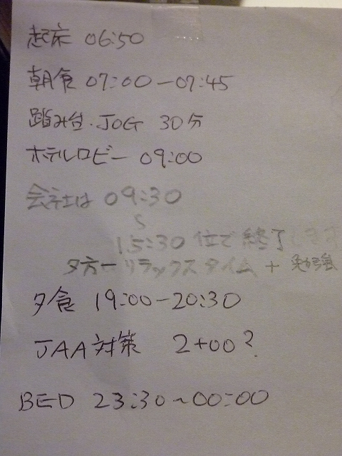 e0210347_13394327.jpg