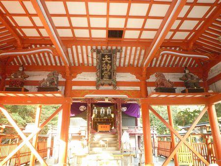 大己貴神社(1)(旧三輪町)_c0222861_1572960.jpg