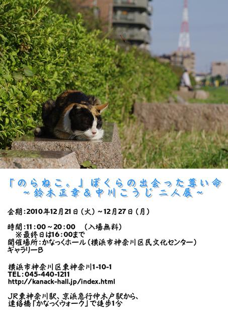 b0174465_654929.jpg