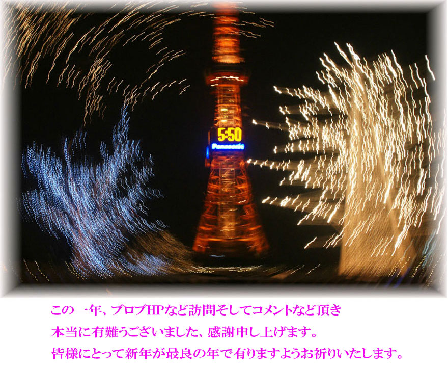 e0046471_15505377.jpg